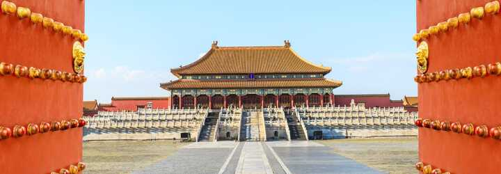 View of the Forbidden City palace through the entrance at Beijing in China